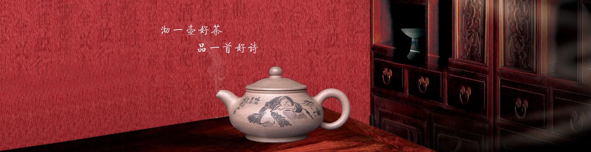 http://www.juhutang.com/shop.php