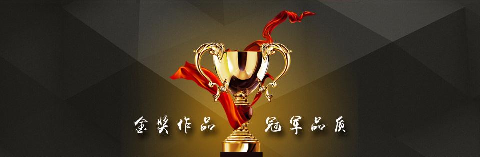 http://www.juhutang.com/jiangpin.php