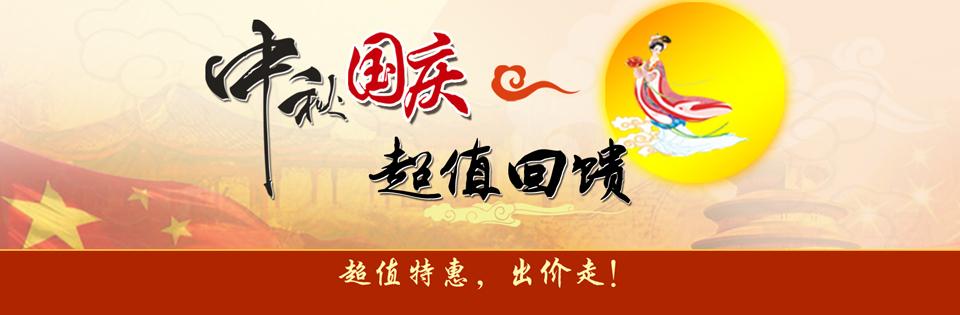 http://www.juhutang.com/zhuanti.php?mod=hdzy&mb=2017shuangjie