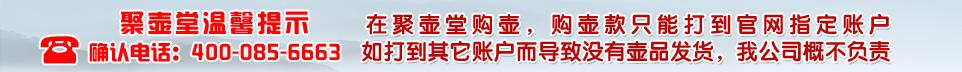 http://www.juhutang.com/zhuanti/help/payment.html